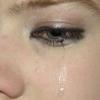 Teardrop Karaoke Massive Attack